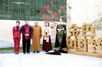 金色中国梦 | 乔领、宁雪君作品展3月17日盛大启幕!