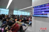 福州机场新航季国内外航线总数达133条