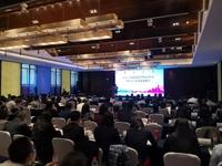 平安银行2017年度投资管理人总结会暨2018年投资策略会成功举办