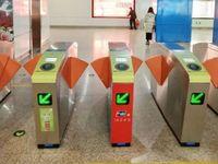 【闪付特惠】全民刷手机 一分坐地铁