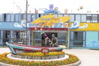 【活动报名】4月15日天气暖和啦!快来体验出海捕鱼趣味 享受现捕海鲜大餐 登岛拾贝捉蟹(3-12岁)