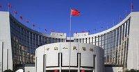 央行行长易纲:中国经济基本面强劲 金融风险总体可控
