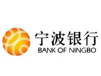 又一家银行跨越万亿大关 宁波银行2017资产达10320亿