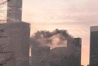 纽约曼哈顿特朗普大厦发生火灾,1人死亡4人受伤
