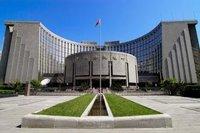 央行:4月共发行债券3.6万亿,其中同业存单 1.4 万亿元