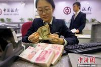 """人民币对美元中间价""""三连升"""" 重返6.3区间"""