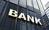 多家外资银行在华设立机构 银行业对外开放加快