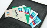 """您有一份信用卡""""开卡礼""""快来领取!"""