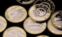 高铁纪念币没约到怎么办?