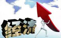 中国经济新开放助力世界经济稳定向好