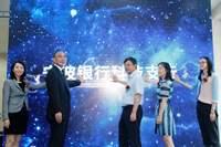 宁波银行成立科技支行