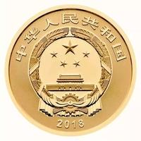 【公告】又一个全新系列的金银纪念币即将发行!