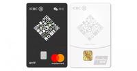 关于工银微信信用卡,你应该了解的
