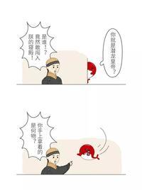 【攻略】中秋节怎么省钱?