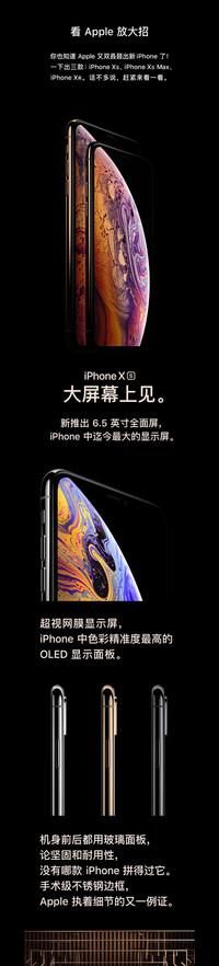 1分钱买新款iPhone!【文末还有抽奖!】