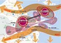 《中國制造2025》首啟寧波,擎動中國城市版圖