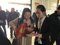 """台州银行宁波分行开展""""普及金融知识 喜迎新春佳节""""反假币宣传活动"""