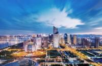城市解读:从三江口到东钱湖,宁波下一个时代澎湃启幕!