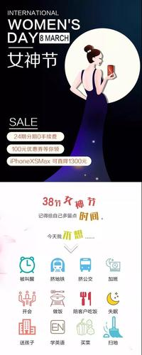 三八女神节~iPhone XS Max可直降1300元+领券减100元!