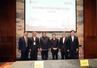 中国银行与故宫博物院签署战略合作协议