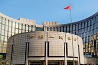 央行连续15日暂停逆回购 货币政策下一步会如何操作?