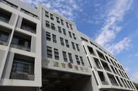 防微杜渐,警钟长鸣,台州银行宁波分行开展警示教育活动