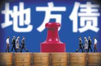 宁波三月理财市场:储蓄国债没卖光 地方债被抢光