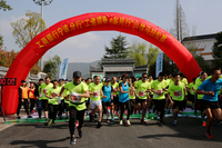 工行宁波市分行山地马拉松赛激情开跑