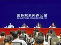 首届中国-中东欧博览会 6月8日至12日在宁波举办