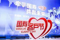 """中国人寿全面升级70项服务产品 """"更通畅、更快捷、更智慧、更贴心"""""""