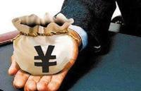 """如何防止金融诈骗?浦发银行宁波分行为你""""谋新招"""""""