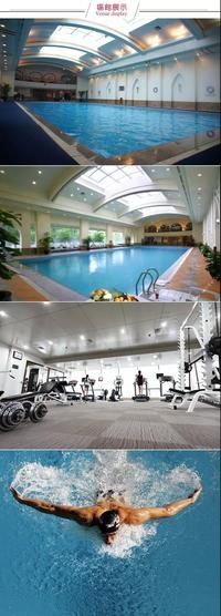 【最惠星期五】宁波南苑游泳健身了解一下