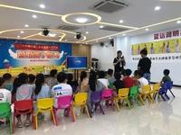 【台州银行象山支行】小小银行家社会实践公益活动火热开展中