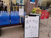 灾难问人心,风雨见担当 ——浦发银行台州分行抗灾救灾纪实