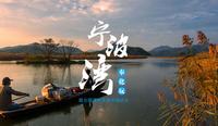 宁波湾 · 奉化玩 2019第三届宁波湾海上嘉年华 即将盛大启幕