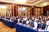 2020中国宁波房地产高峰论坛 坚持租购并举•建设美好家园
